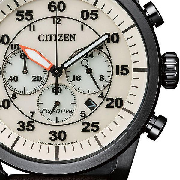 Citizen AVION Eco-Drive Gents Chronograph, IP-BlackImage