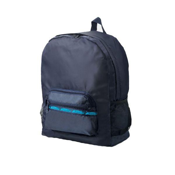 Travel Blue Folding Rucksack Backpack Image
