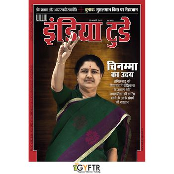 INDIA TODAY Hindi GyFTR Digital Annual Subscription Voucher