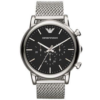 Emporio Armani LUIGI Gents Chronograph - Silver