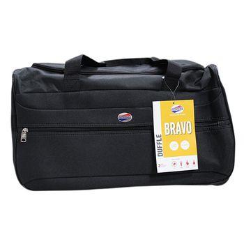American Tourister BRAVO Wheeled Duffle Bag 55cm