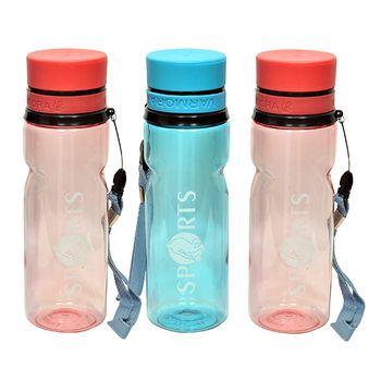 Varmora AQUA SPORT Water Bottle Set 3pcs