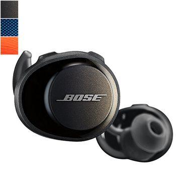 Bose SoundSport® Free Truly Wireless Sport Headphones