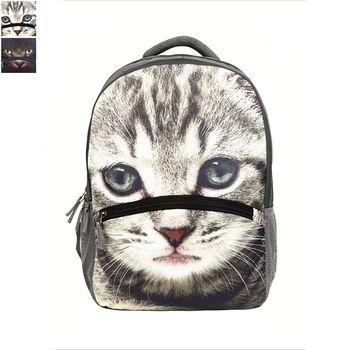Bleu Cat-Print Laptop Backpack 30l