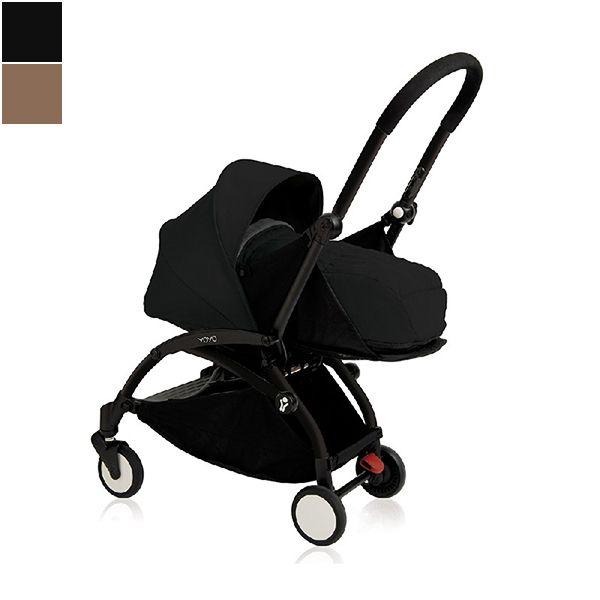 BABYZEN™ YoYo+ Frame Stroller + Newborn Pack Attachment Image