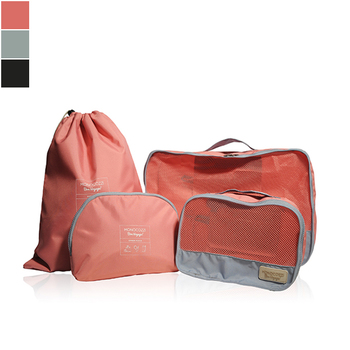 Monocozzi BON VOYAGE 4-in-1 Travel Bag Set