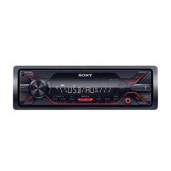 Sony DSX-A110U Media Receiver with USB