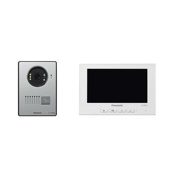 Panasonic Wired Video Intercom System VL-SV71SX