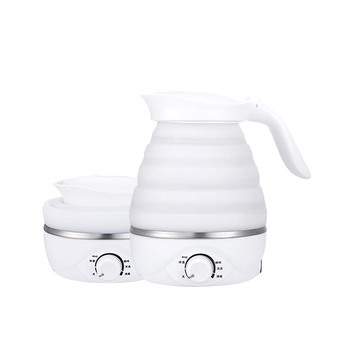 Trends Collapsible Portable Electric Kettle