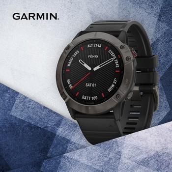 Garmin fenix® 6 - Sapphire Edition Raffle
