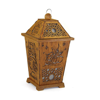 Arabic Table Lamp for Home Decoration