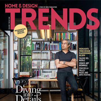 Home & Design Trends Annual Magazine Subscription – English