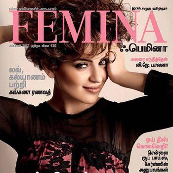 Femina Annual Magazine Subscription – Tamil