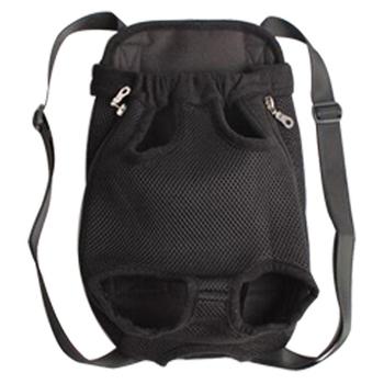 Trends Adjustable Pet Carrier Backpack