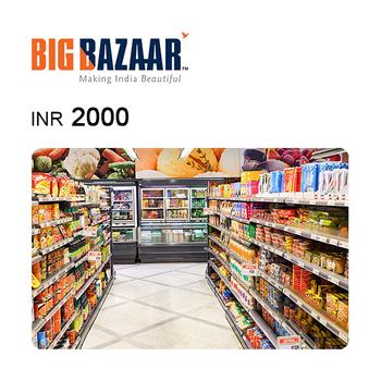 Big Bazaar e-Gift Voucher INR2000