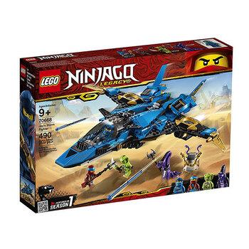 Lego NINJAGO Legacy Jay's Storm Fighter