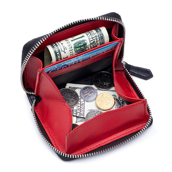 Trends Leather RFID Card Holder & Coin Purse