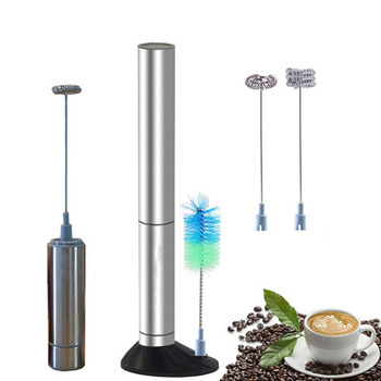 Trends Portable Milk Frother