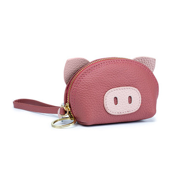 Trends Lovely Multi-function Coin Purse