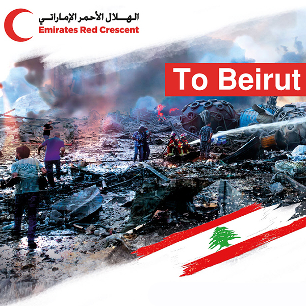 Beirut Relief Image