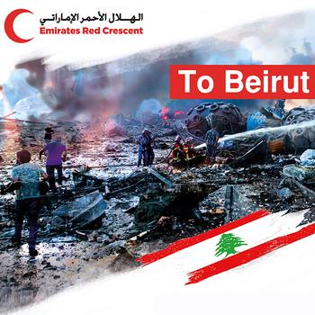Beirut Relief