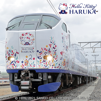 JR-West KANSAI Rail Pass - 2Day/Child