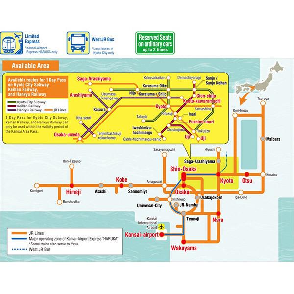 JR-West KANSAI Rail Pass - 3Day/AdultImage