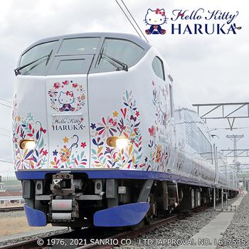 JR-West KANSAI Rail Pass - 4Day/Adult