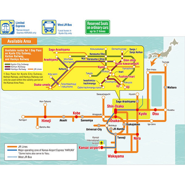 JR-West KANSAI Rail Pass - 4Day/AdultImage