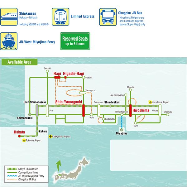 JR-West HIROSHIMA-YAMAGUCHI Rail Pass - 5Day/AdultImage