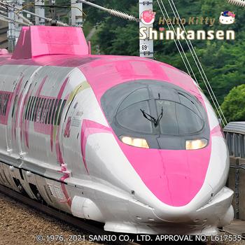 JR-West HIROSHIMA-YAMAGUCHI Rail Pass - 5Day/Child