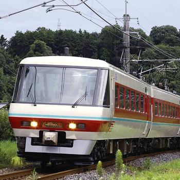 JR-West SAN'IN-OKAYAMA Rail Pass - 4Day/Child