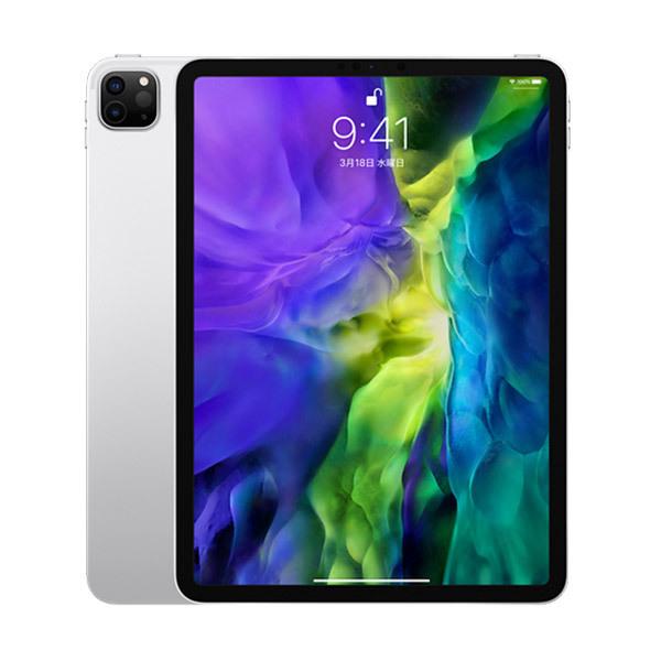 Apple iPad Pro 11-inch Wi-Fi (2020) - 256GBImage