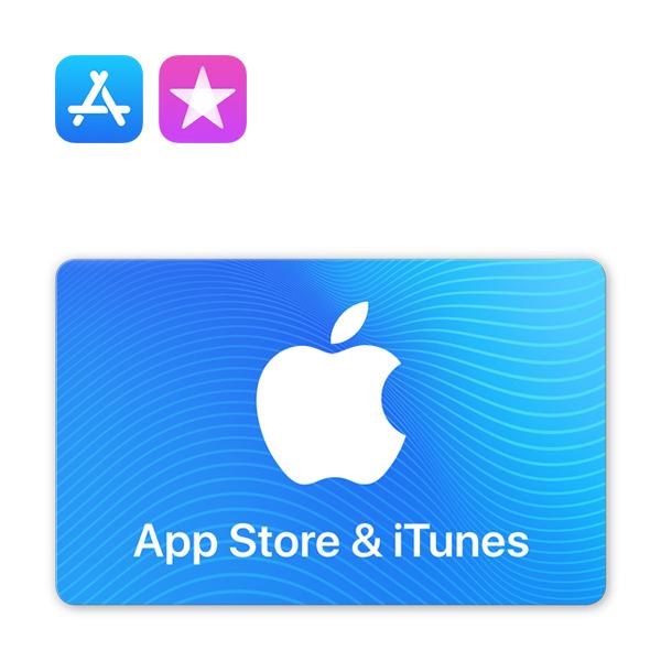 App Store en iTunes cadeaukaartAfbeelding