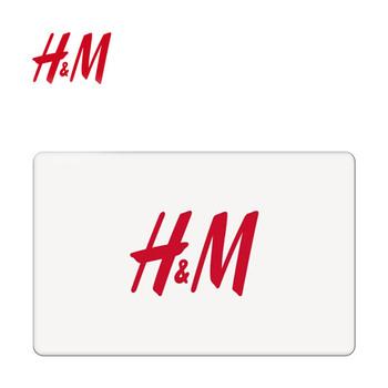 H&M E-dárková karta