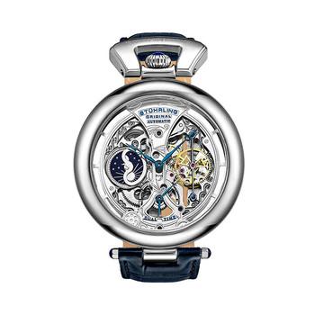 Stührling Emperor's Grandeur Automatic Gents Watch