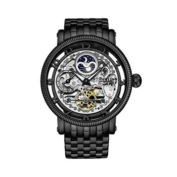 Stührling Special Reserve Automatic Gents Watch