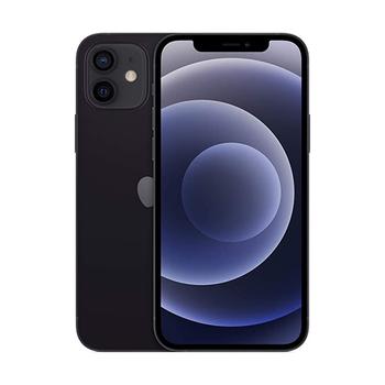 ¿Quieres ganar un Apple iPhone 12 64GB Negro?