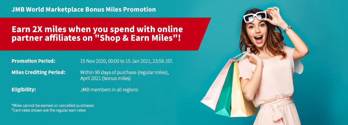 Earn 2X miles when you spend with online partner affiliates on